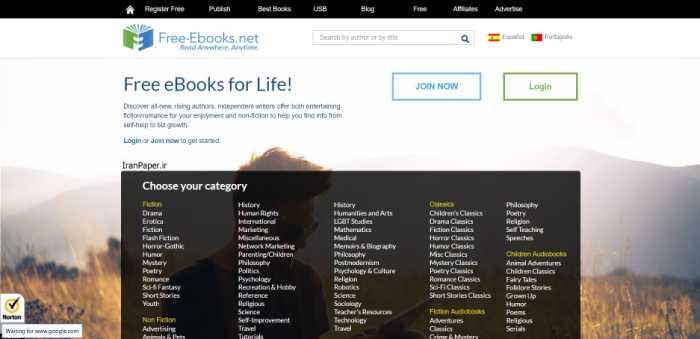 بهترین سایت های دانلود کتاب