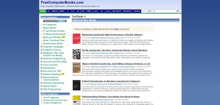 freecomputerbooks دانلود رایگان کتاب خارجی