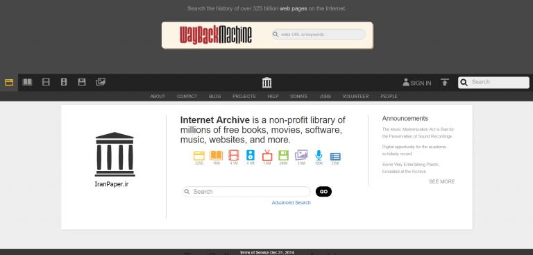 archive دانلود رایگان کتاب خارجی