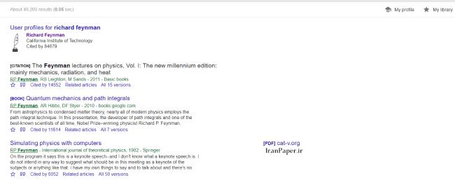 یافتن مقاله در گوگل اسکولار