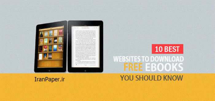 تصویر از ۱۰ سایت برتر دانلود رایگان کتاب خارجی