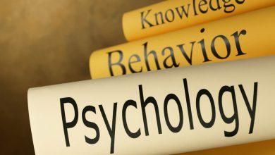 تصویر از کتاب روانشناسی