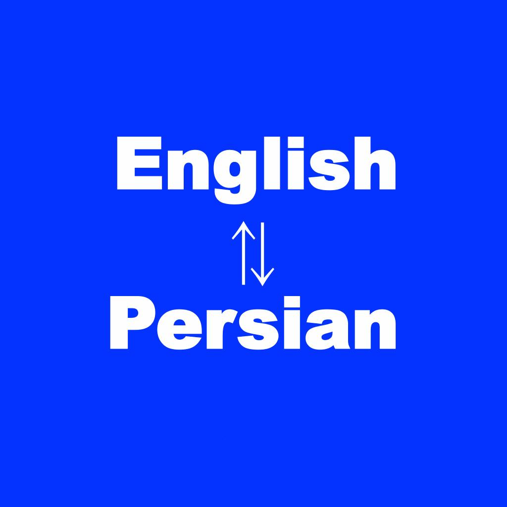 ترجمه مقاله انگلیسی به فارسی